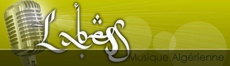 الجزائر العاصمة - Labess (Nedjim Bouizzoul)