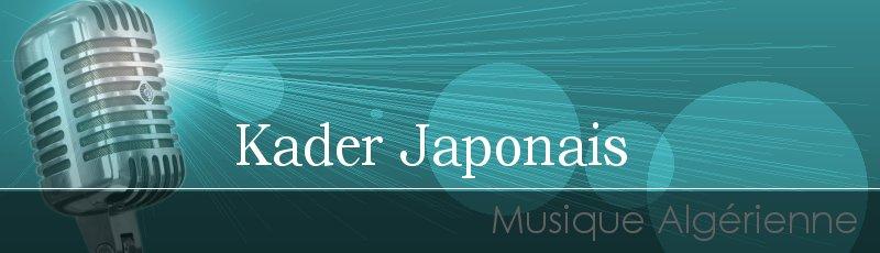 الجزائر العاصمة - Kader Japonais
