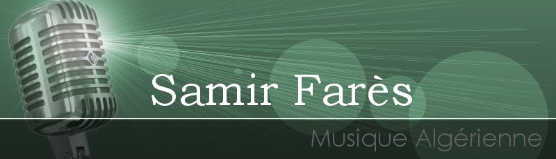 Alger - Samir Farès