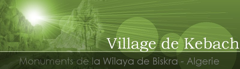 بسكرة - Village de Kebach