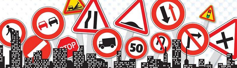 illizi - Code de la route