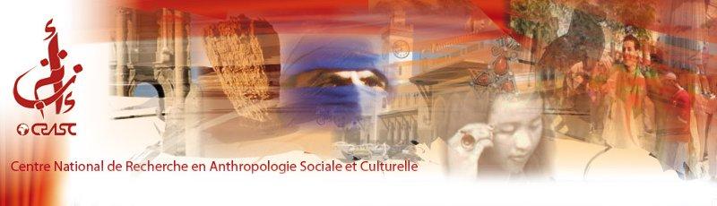 النعامة - CRASC : Centre National de Recherche en Anthropologie Sociale et Culturelle