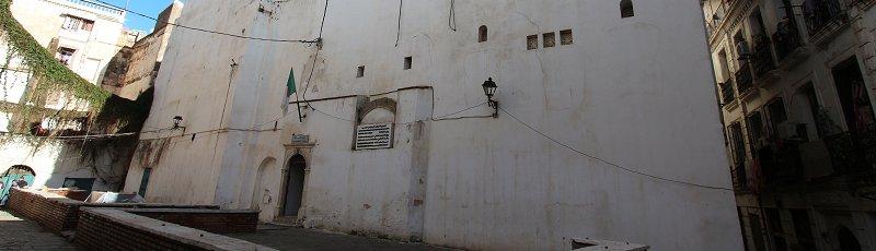 الجزائر العاصمة - Ecole nationale de conservation et de restauration des biens culturels