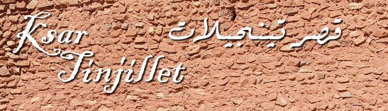 Adrar - Ksar Tinjillet (Ouled Saïd, W. Adrar)