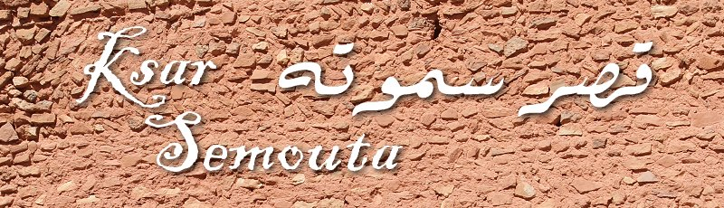 Adrar - Ksar Semouta (Ouled Saïd, W. Adrar)