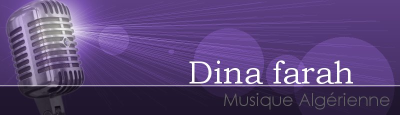 الجزائر العاصمة - Dina Farah