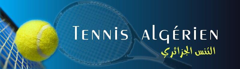 سوق أهراس - Tennis