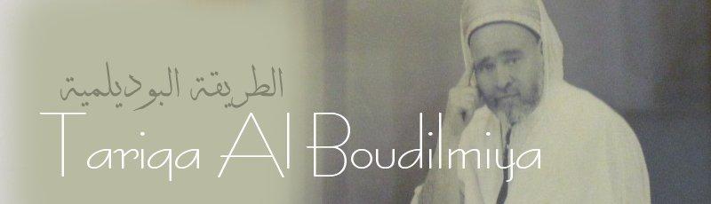 الأغواط - Tariqa Al Boudilmiya