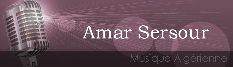 تيزي وزو - Amar Sersour
