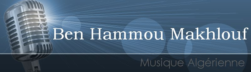 Tizi-Ouzou - Ben Hammou Makhlouf