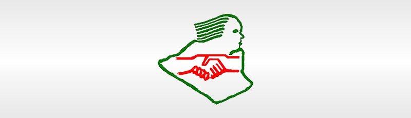 El-Oued - UNFA : Union nationale des femmes algériennes