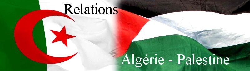 برج بوعريريج - Algérie-Palestine