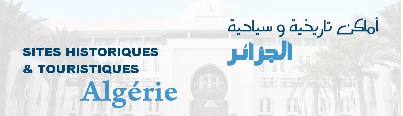 بومرداس - Siège de l'Exécutif du GPRA(Commune de Boumerdes, Wilaya de Boumerdes)