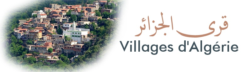 برج بوعريريج - VILLAGES D'ALGERIE
