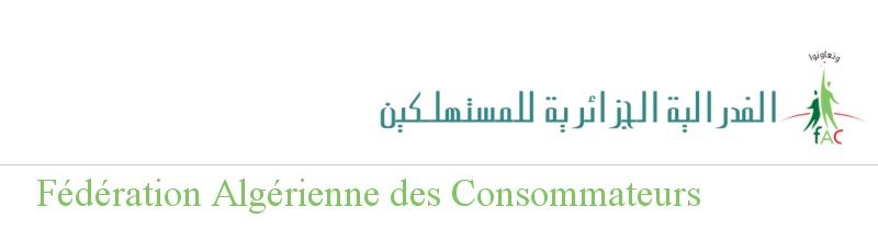 برج بوعريريج - FAC : Fédération Algérienne des Consommateurs