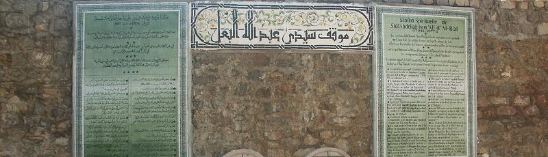 Tlemcen - Station Sidi Abdellah Ben Ali d'El B'Al