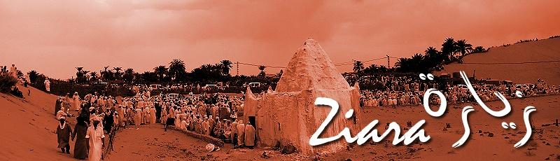 Adrar - Ziara Sidi Ahmed Zine à Allamellal (commune Timimoun, Wilaya d'Adrar)