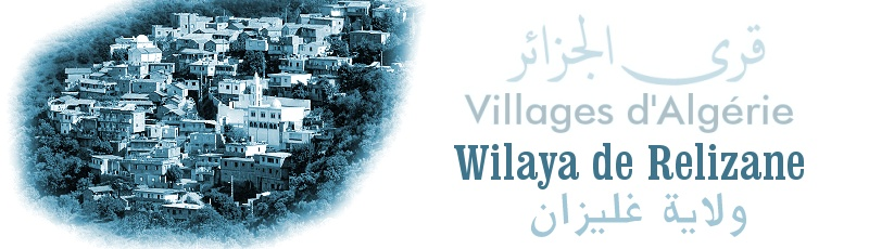 غليزان - Village Agricole (Commune Hamri)