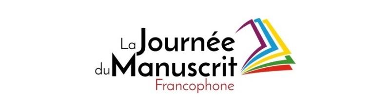 النعامة - Journée du Manuscrit Francophone