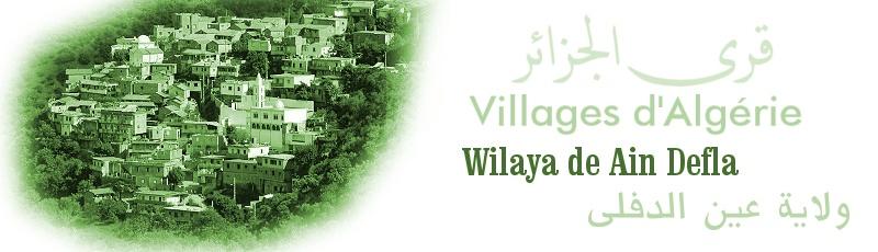 عين الدفلى - El Kouba (Commune Bir Ould Khelifa)