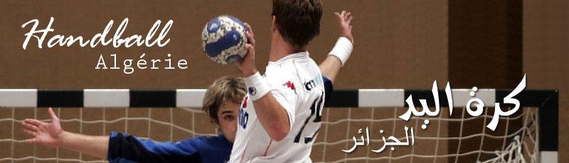 Batna - Handball