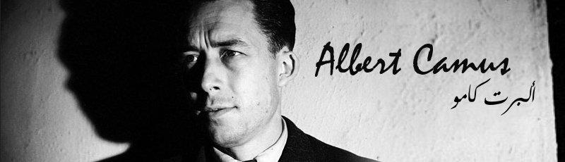 Alger - Albert Camus