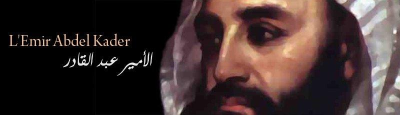 Béchar - Emir Abdel Kader