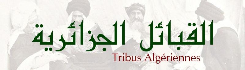 Algérie - Louata ou Laguatan ou Luwata