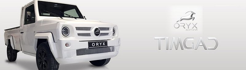 تيارت - Oryx Motors