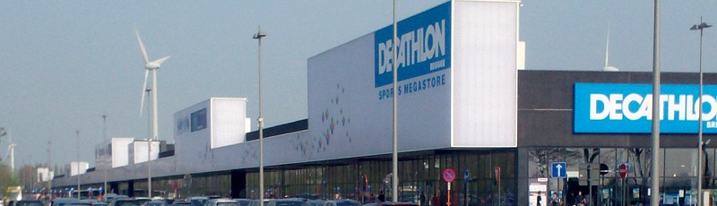 برج بوعريريج - DECATHLON