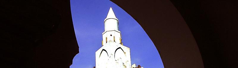 عنابة - Mosquée Abou Merouane El Cherif(Commune de Annaba, Wilaya de Annaba)