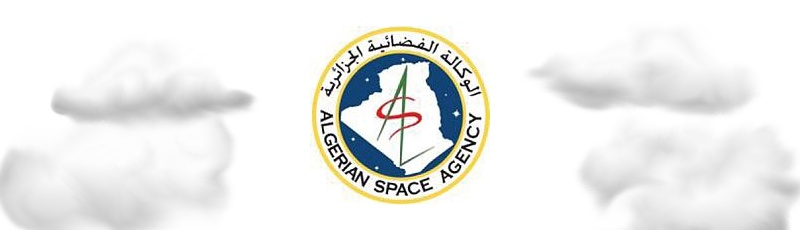 برج بوعريريج - ASA : Agence spatiale algérienne