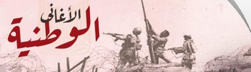 أدرار - Chants révolutionnaires et patriotiques