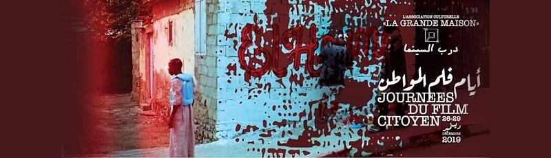 Tlemcen - Journées du Film Citoyen de Tlemcen