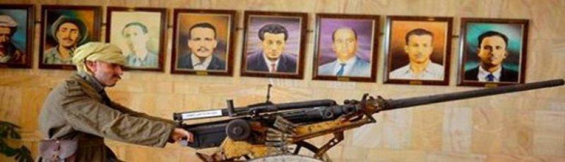 Toute l'Algérie - Musée du Moudjahid