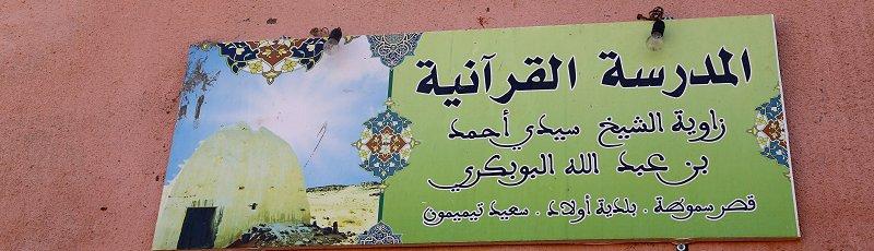 Adrar - Zaouia de Sidi Ahmed Ben Abdellah El Boubakri, Semouta, Ouled Saïd