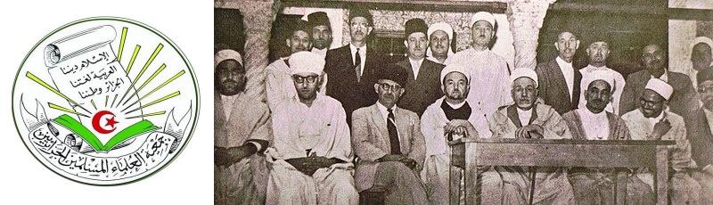 Alger - Association des oulémas musulmans algériens