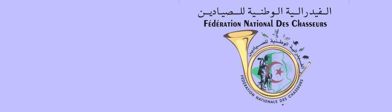 Tizi-Ouzou - FAC : Fédération nationale des chasseurs
