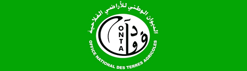 برج بوعريريج - ONTA : Office national des terres agricoles
