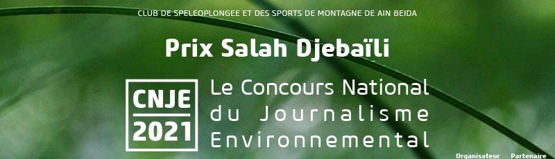 Toute l'Algérie - Prix Salah Djebaïli : le concours national du journalisme environnemental