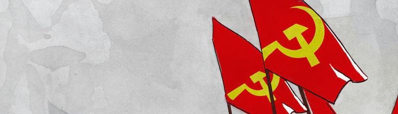 Toute l'Algérie - Parti Communiste Algérien
