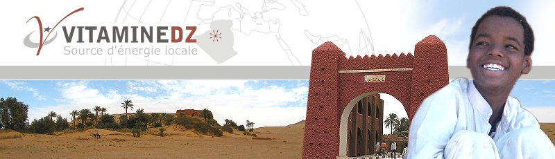 أدرار - Seddik Slimane Moulay