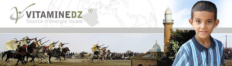 Tiaret - ANEM : Agence Nationale de l'EMploi