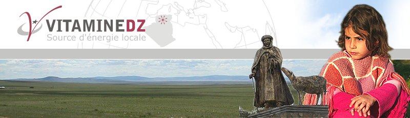 الجلفة - Hassi Bahbah