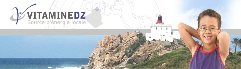 Jijel - Documents personnels (Photos, Articles ...)