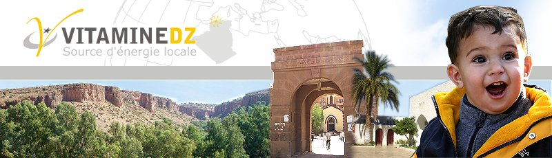 سعيدة - Ouled Khaled