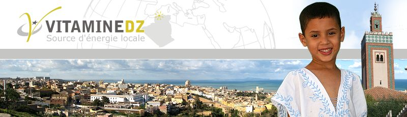 Mostaganem - Plans et cartes