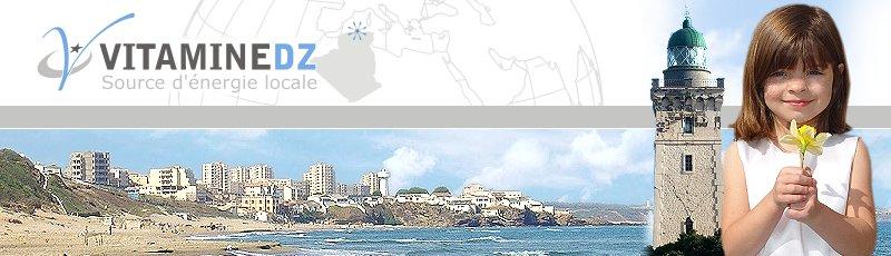 Boumerdès - ANEM : Agence Nationale de l'EMploi