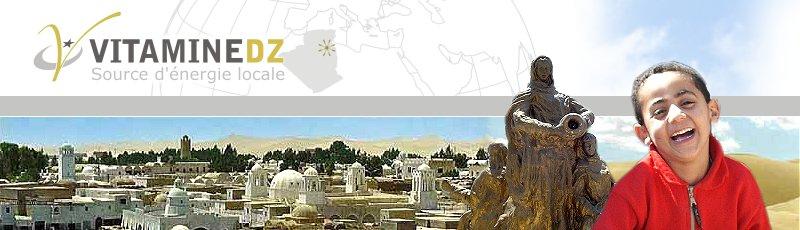 El-Oued - Djamaa