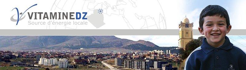 خنشلة - Ain Touila